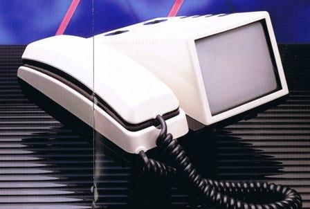 0E6151 Monitor VT-51